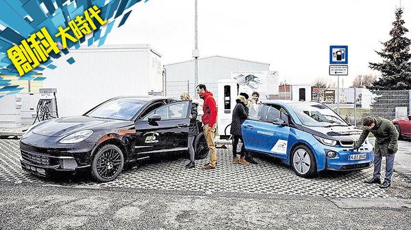 BMW x 保時捷 打造超級充電站