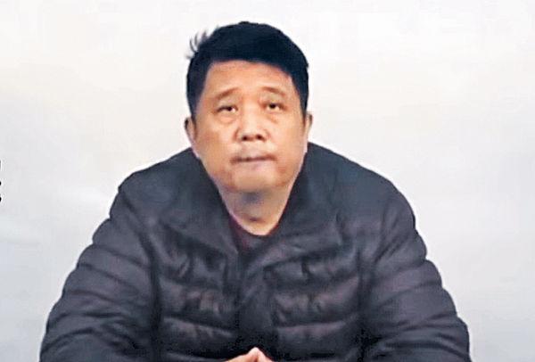 勾結郭文貴 國安部前副部長判無期