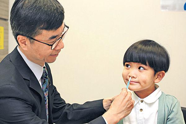 兒童噴鼻式流感疫苗 無痛楚減哭鬧