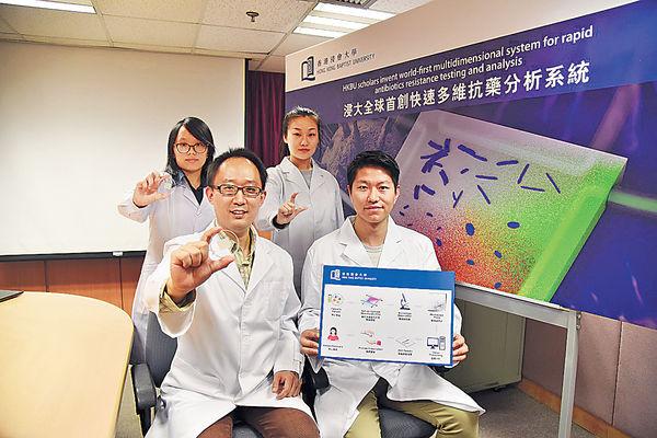 新系統測抗藥性 減濫用抗生素