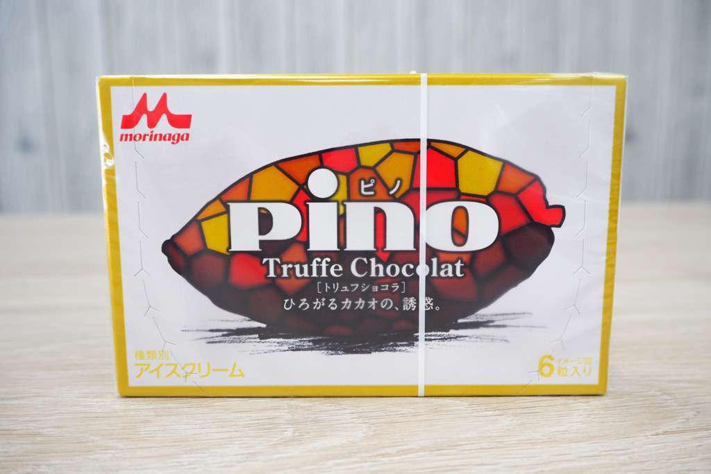 pino朱古力雪糕