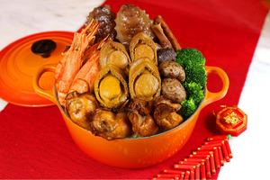 【盆菜2019】大官廳聯乘Le Creuset 推出豬年限量版新春盆菜連Le Creuset鍋具