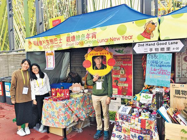 新增廚餘回收 環保年宵 涵蓋全港