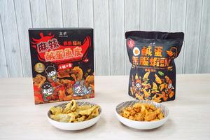 零食推薦:新加坡直送的麻辣鹹蛋魚皮和鹹蛋蝦頭!