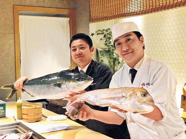 日本新年開運餐