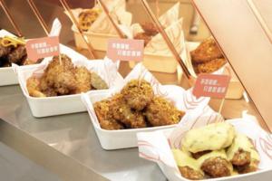 【旺角美食】人氣雞翼專門店登陸旺角 即炸鹹蛋黃雞翼/避風塘蒜香雞翼/玫瑰雞翼