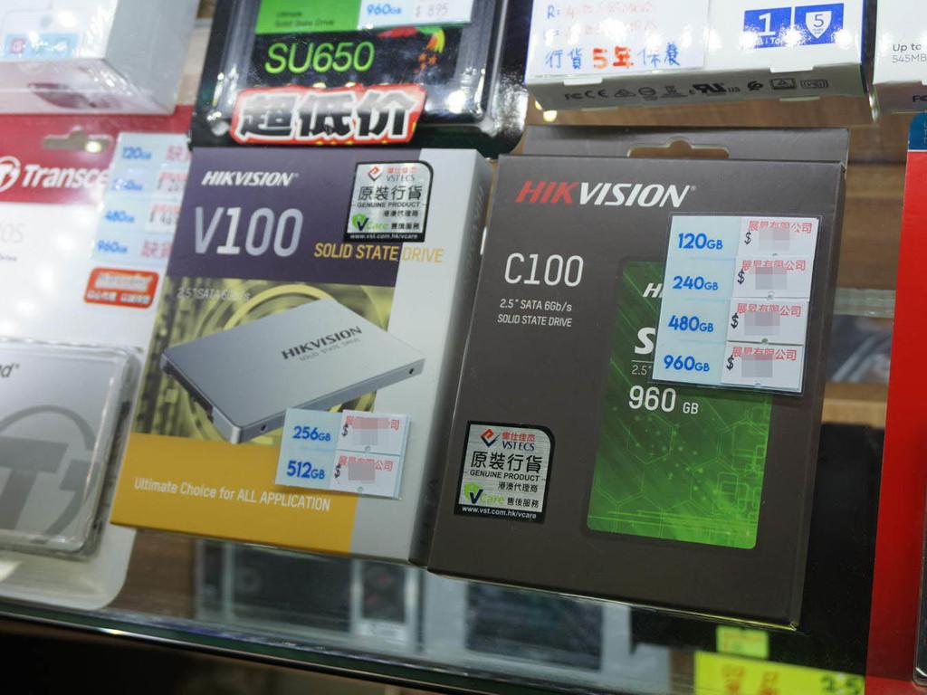 1TB SSD 跌破$900!高容量型號再度插水! - ezone hk - 科技