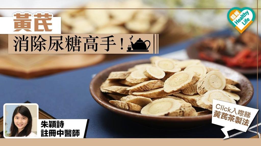 糖尿病又名消渴症 中醫分三大型【內附降尿糖茶製法】