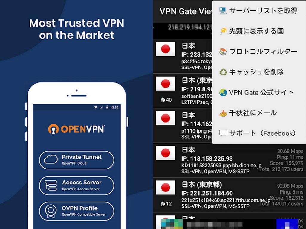 免費VPN 順利上網唔怕海外網絡封鎖- ezone hk - 教學評測- Apps