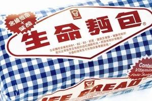 【品牌故事】8大香港本地經典食物品牌Logo設計+品牌故事 嘉頓/維他奶/枇杷膏