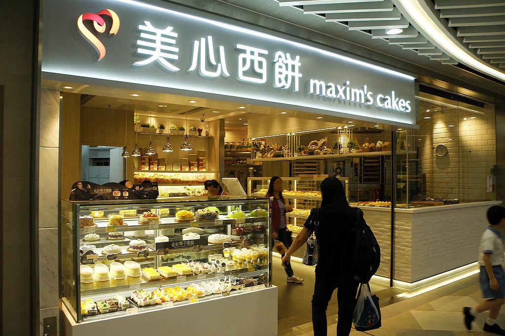【品牌故事】9大本地品牌Logo 設計概念 沙嗲王/大快活/Pacific Coffee