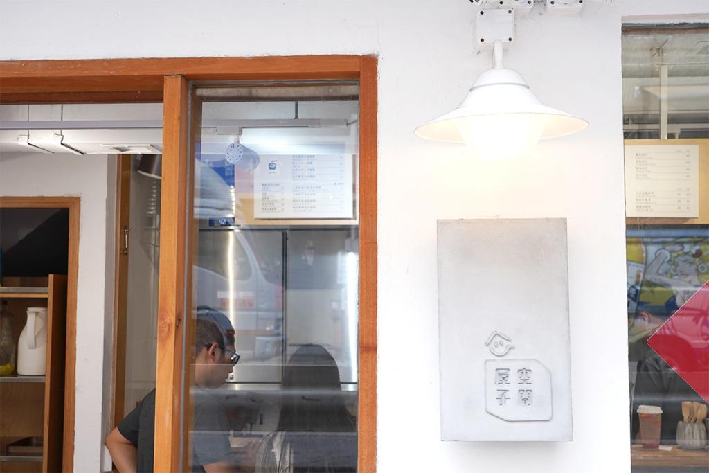 【大圍美食2019】大圍4層高日系純白Cafe 半熟蛋烏龍麵/士多啤梨抹茶牛奶