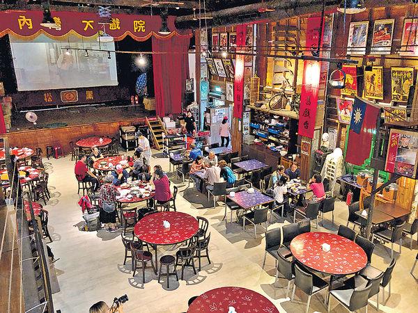 舊戲院.新餐廳