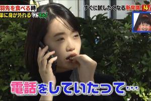 【雞翼去骨】一啖成隻食哂唔駛吮骨!日本節目教你懶人食雞翼絕技