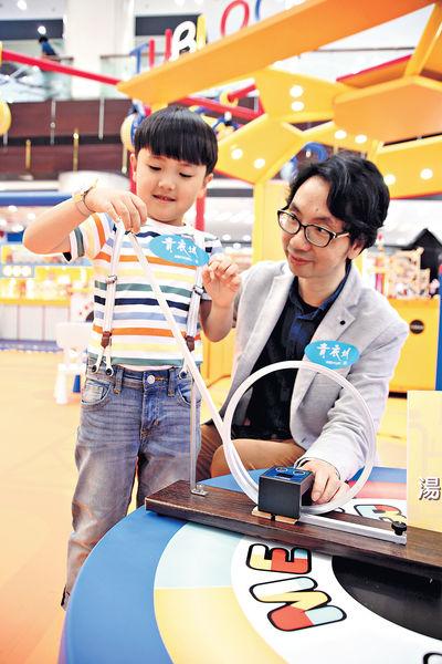 湯兆昇博士教STEM 培養孩子創意空間