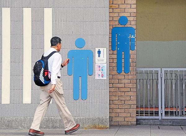 加裝新系統除臭 食環署年內翻新40公廁