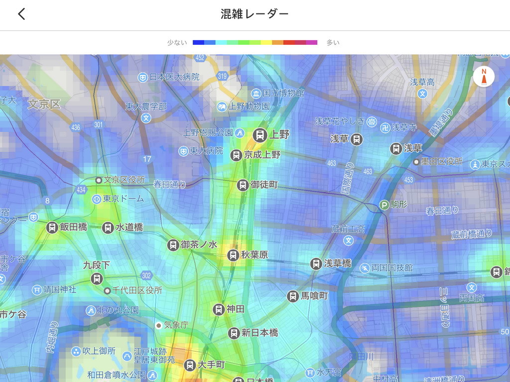 遊日本用AR 搵路Yahoo! MAP 虛擬路牌提示距離- ezone.hk on apple app, gdrive app, hotmail app, facebook app, sims freeplay app, fiverr app, fox sports app, espn scorecenter app, aol app, myspace app, talktalk app, amazon app, battle.net app, fall app, traductor app, ebay app, google app, vevo app, gmail app,