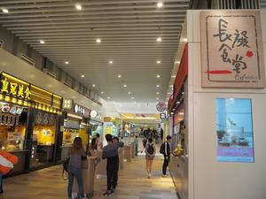 【青衣美食】青衣長發廣場全新進駐二十間食店 食勻街頭小食/中日韓泰特色美食