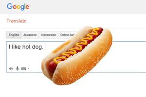 【Google 翻譯歌】Google 翻譯用日本口音唱英文超洗腦熱狗歌 印尼音樂人創意爆燈