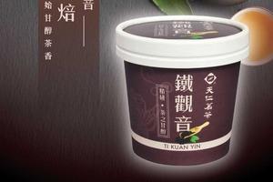 【天仁茗茶】便利店有得買!天仁茗茶全新推出香橙綠茶雪葩+鐵觀音雪糕