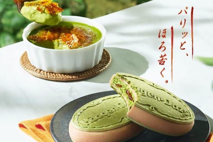 日本Häagen-Dazs雪糕三文治