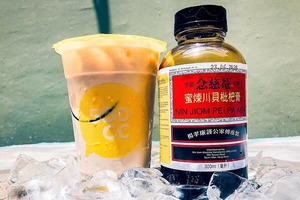 【新加坡美食】可以止咳的珍珠奶茶?新加坡創新茶飲店Woobbee  推出枇杷膏珍珠奶茶