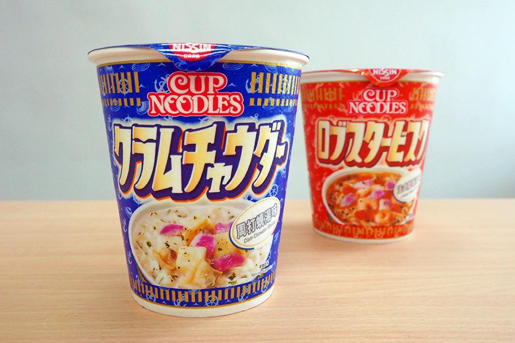 【杯麵推介】超市有得買合味道新口味杯麵! Cup Noodles周打蜆湯/法式龍蝦湯味杯麵