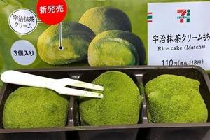 日本711抹茶麻糬