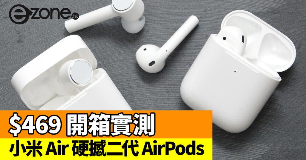 airpods 有線 充電 版