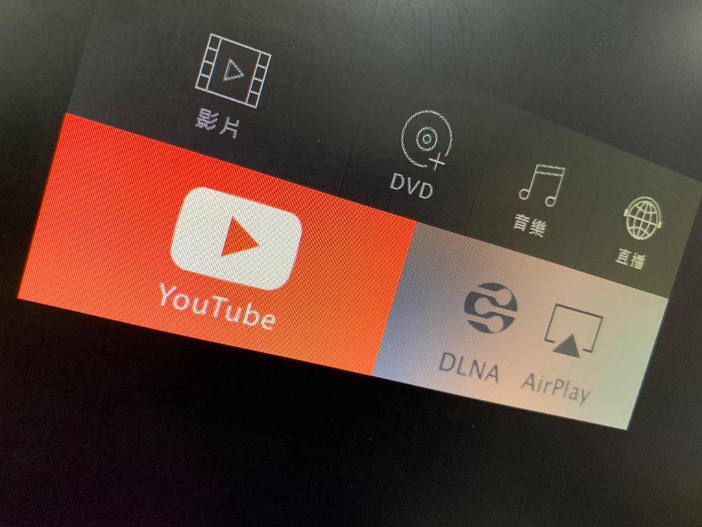 5KPlayer 全能影音播放器!支援AirPlay‧YouTube 下載! - ezone