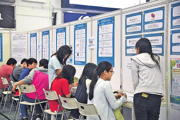 信息不足 4成學生選擇職業感困難