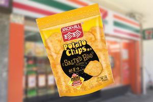 【便利店新品】鹹蛋黃迷注意!珍珍薯片新推鹹蛋口味shake shake薯片