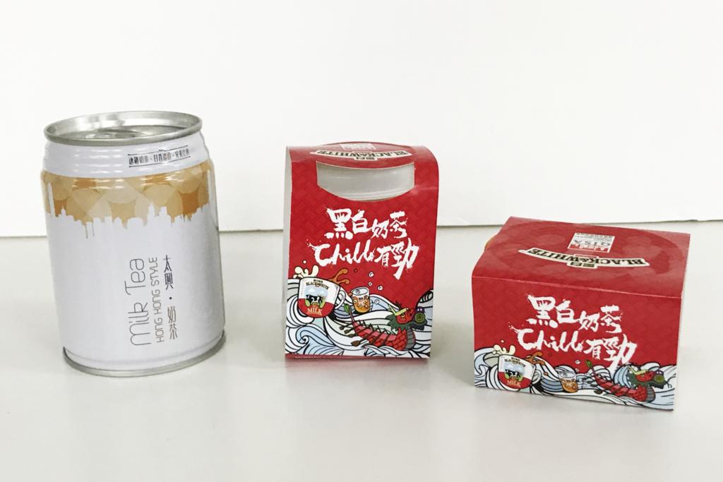 【端午節2019】香港龍舟嘉年華於中環海濱舉行  一連三日推廣港式奶茶文化