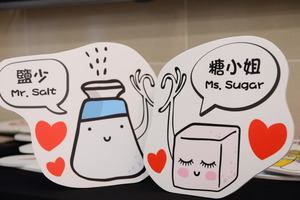 【少鹽少糖】米芝蓮名廚教你天然食材取代鹽糖方法 煮食輕鬆減鹽減糖