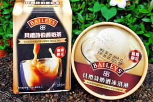 【台灣全家便利商店/台灣FamilyMart】台灣便利店期間限定搶手新品 香醇Baileys伯爵奶茶+Baileys雪糕