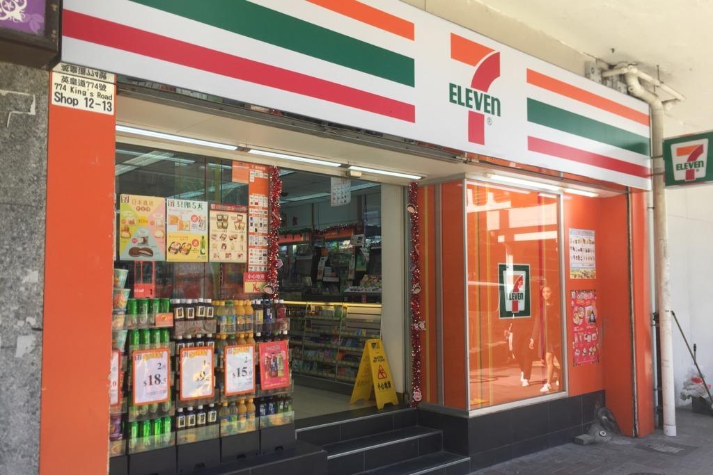 【便利店優惠】Häagen-Dazs限時著數優惠  7-Eleven便利店買雪糕批$95/5盒