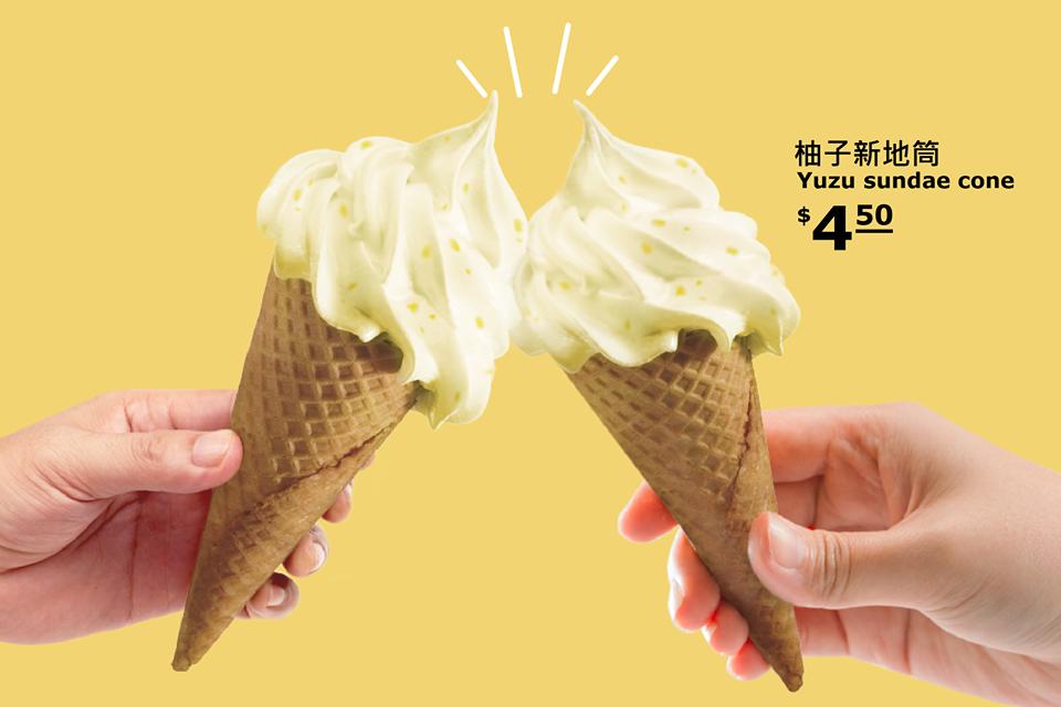 【IKEA】IKEA美食站雪糕新口味!期間限定柚子新地筒