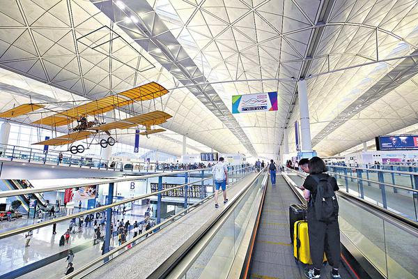 機管局善用物聯網系統 減少行李延誤