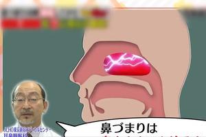 【通鼻塞動作】鼻敏感注意!一個水樽即搞掂 1分鐘極速通鼻塞大法