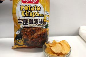 【7-11新品】唔駛去譚仔!淡淡孜然香 珍珍薯片新推土匪雞翼味薯片