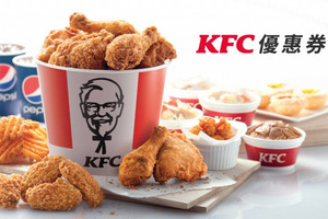 【KFC優惠2019】KFC全新6、7月優惠券 東瀛鹽燒雞回歸+日式美食新登場