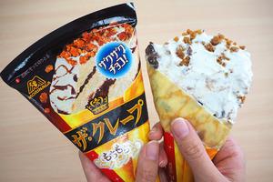 【OK便利店雪糕】便利店日本直送搶手新甜品 森永朱古力雪糕班戟
