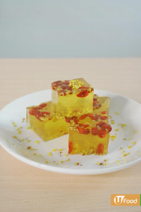 【甜品食譜】易學易整!零失敗夏日養顏甜品  杞子桂花糕食譜