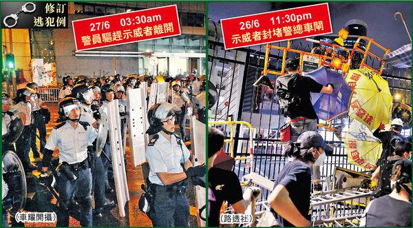 3000人再圍警總 警凌晨清場 李家超︰不滿政府勿發洩於警隊