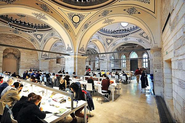 貝亞濟國家圖書館
