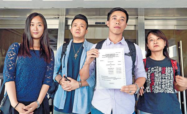 民陣成員被沒收手機案 上訴庭押後裁決
