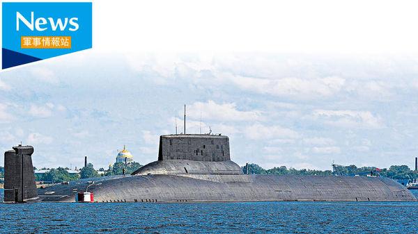 颱風級潛艇傳變身武庫艦 水下巨獸或獲新生
