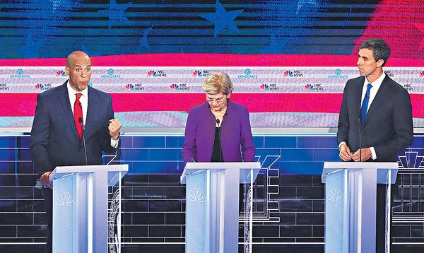 民主黨首場辯論缺戲碼 特朗普喊悶