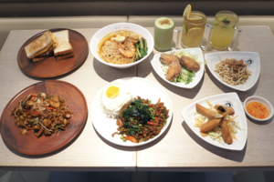 【荔枝角美食】荔枝角新開圍威喂東南亞菜餐廳  指定時段有得打小人!