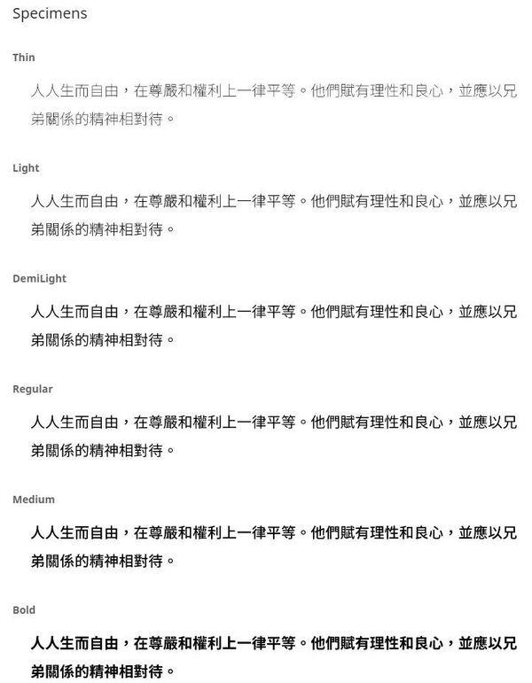 豆腐字】螢幕上的豆腐一種你吃不到的豆腐| U Food 香港餐廳及飲食資訊